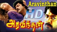 ARCHANA IAS FULL HD MOVIE SITHARA & SARATHKUMAR EVERGREEN TAMIL MOVIES SUPER HIT TAMIL MOVIE