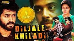 Dilwala Khiladi 2 (2017) Telugu Film Dubbed Into Hindi Full Movie | Jr NTR Samantha Ruth Prabhu
