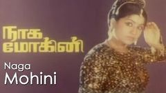 Naga Mohini (1986) Full Tamil Movie - Vijayashanti Krishna NirvanaTamil NirvanaTamil