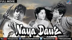 Naya Daur | Hindi Movies Full Movie | Dilip Kumar Movies | Vyjayanthimala | Bollywood Classic Movies