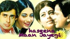 Haseena Maan Jayegi 1999 Hindi | FULL HD MOVIES हसीना मान जाएगी | HASEENA MAAN JAYEGI FULL HD MOVIE