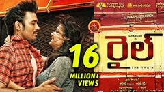 Rail Full Movie (Thodari) - 2018 Telugu Full Movies - Dhanush Keerthy Suresh - Prabhu Solomon