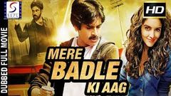 Mere Badle Ka Junoon (Dashami) - Full Length Action Hindi Movie
