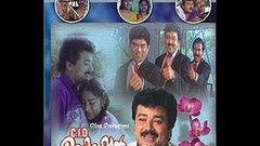 C I D Unnikrishnan BA, Bed 1994 Full Malayalam Movie