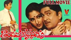 TANDAVA KRISHNUDU TELUGU FULL LENGTH MOVIE | A.N.R | JAYA PRADA | V9 VIDEOS