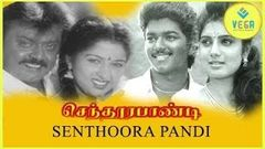 Sendhoorapandi Full Movie Vijay Superhit Movie