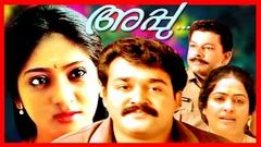 APPU (2000) - Watch Free Full Length Tamil Movie Online