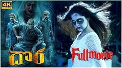 Dora Telugu Full Length Movie | Sathyaraj, Karunakaran, Bindhu Madhavi | Telugu Latest Movies TMT