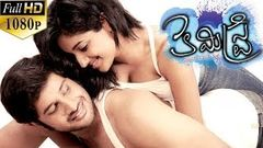 Chemistry Full Length Telugu Movie DVD Rip