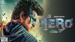 Hero Tamil Movie | Hero Tamil Movie Trailer Launch Full Video | Sivakarthikeyan Hero Movie