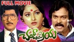 Chandipriya Full Length Telugu Movie | DVD Rip