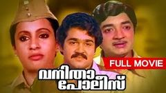 Super Hit Malayalam Full Movie | Vanitha Police [ HD ] | Comedy Movie | Ft Prem Nazir , Mohanlal