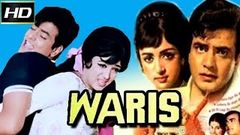 Waris | Superhit Hindi Movie | Jeetendra Hema Malini Mehmood