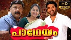 Malayalam Full Movie - Kaiyoppu - Mammooty Full Movie [HD]