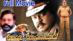 Commissioner Narasimha Naidu Full Length Telugu Movie | Vijayakanth | Ganesh Videos - DVD Rip