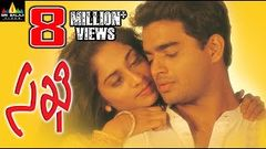 Sakhi Telugu Full Movie Madhavan Shalini With English Subtitles