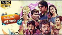 Nuventi Nee Kathenti Latest Telugu Full Length Movie | Vishal, Vijay Sethupathi, Arya, Amala Paul |