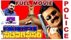 CBI Officer Telugu Full Movie II Suresh Gopi II Geetha II Rajan P Dev