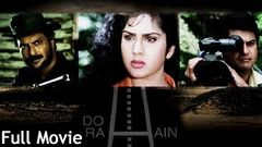 Do Rahein (1997) Full Movie - Bollywood Action Movie | Meenakshi Sheshadri | Milind Gunaji