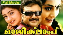 Malayalam Full Movie | Magic Lamp [ HD ] | Comedy Movie | Ft Jayaram Divya Unni Jagathi Sreekumar