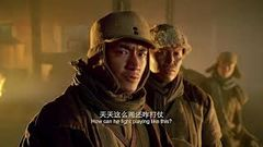 China&| 39;s liberation war movies-Chinese communist model film