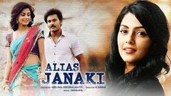 Alias Janaki Full Movie - Latest Telugu Full Movies - Anisha Ambrose, Venkat Rahul
