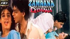 Deewana ( English Subtitles) Full Length Movie [ Shahrukh Khan ]
