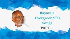 Ilayaraja Tamil Hits Melodies- Best songs இளையராஜா| Evergreen 80& 39;s | Back To Back Part-1