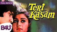 Teri Kasam - FULL MOVIE HD | Kumar Gaurav, Poonam Dhillon, Nirupa Roy
