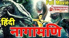 Legend Of The Naga Pearls - Hindi DUB Full Movie HD Original version - NEW PREMIER