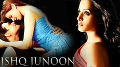Ishq junoon 2017 full movie | hindi movie
