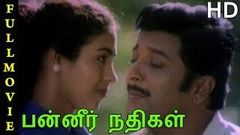 Panneer Nadhiga Full Movie HD | Sivakumar | Amala | Shankar Ganesh