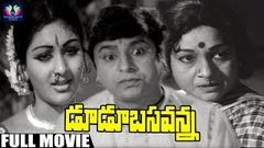 ANR OLD Telugu Movies Full Length HD | Chakradhari Full Movie | Vanisree | South Indian Movies