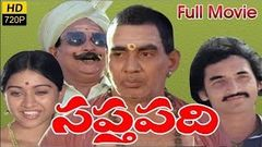 Saptapadi Full Length Telugu Movie J V Somayajulu RaviKanth Janaki