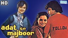 Aadat Se Majboor (HD & Eng Subs) - Mithun Chakraborty | Rameshwari | Amrish Puri - Hit Hindi Movie