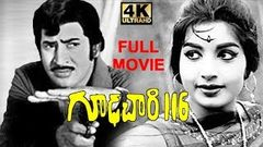 Gudachari 116 Telugu Full HD Movie | Krishna, Jayalalitha | Telugu Old HD Movies | Patha Cinemalu