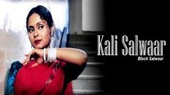 Kali Salwaar l Ashok Banthia, Surekha Sikri l 2002 l Super Hit Hindi Full