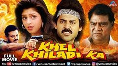 Khel Khiladi Ka | Hindi Dubbed Movies | Venkatesh | Nagma | Soundarya | Hindi Movies | Action Movies