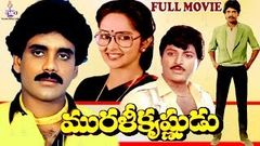MURALI KRISHNUDU | TELUGU FULL MOVIE | NAGARJUNA | RAJANI | MOHAN BABU | TELUGU MOVIE CAFE