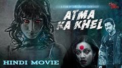Atma Ka Khel | New Released Full Hindi Movie | Hindi Horror Movie | Chandni, Swarna Kamal, Soham