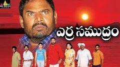 Erra Samudram Telugu Full Movie | Narayana Murthy | Sri Balaji Video