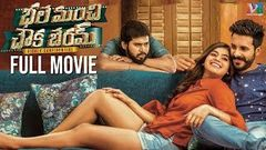 Bhale Manchi Chowka Beram Latest Telugu Full Movie HD | Naveed | Nookaraju | Yamini Bhaskar