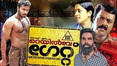 Koratty Pattanam Railway Gate Malayalam Full Movie | Action Crime Thriller Movies Malayalam