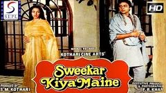 स्वेकर किय मेन | Sweekar Kiya Maine | Hindi Blockbuster Movie l Vinod Mehra, Shabana Azmi | 1983