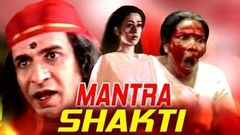 Mantra Shakti | Shankar, Meenakshi, Anuradha | Full Hindi Dubbed Movie | Romantic Hub