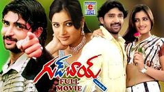 GOOD BOY | TELUGU FULL MOVIE | ROHITH | NAVNEET KAUR | TELUGU CINEMA ZONE
