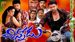 CHINNODU | TELUGU FULL MOVIE | SUMANTH | CHARMI | TELUGU MOVIE ZONE