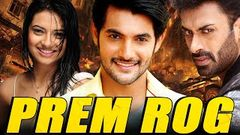 Prem Rog Full Hindi Dubbed Movie | South Ki Hindi Dub Khatarnak Movie | Aadi, Nassar, Brahmanandam