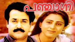 Malayalam Hit Full Movie - PANCHAGNI