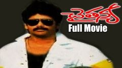 Chaitanya Telugu Full Length Movie | King Nagarjuna | New Telugu Movies 2015 Full Movie
